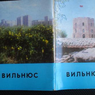 Путеводитель Вильнюс 1973 год + карта города