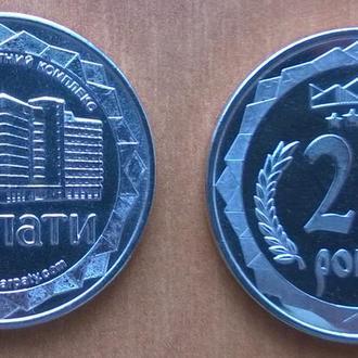 """Настільна медаль """"'25 років санаторію """"КАРПАТИ"""""""