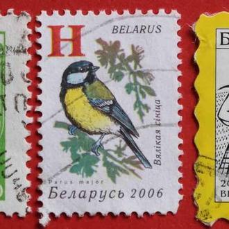 Перші марки незалежної Бєларусі. 1992-2006 рр. Стандарт.