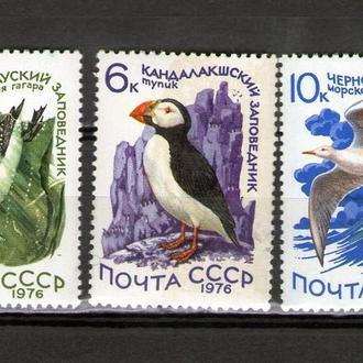 SS 1976 г. Заповедники (фауна). (Чистые (**)), КЦ105р.