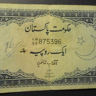1 рупія 1953 Пакистан