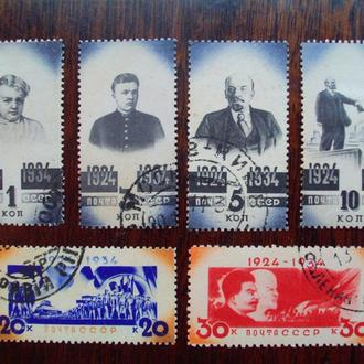 СССР.1934г. В.И.Ленин. Полная серия.