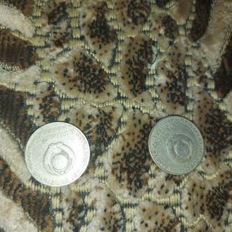 """Две совецкие монеты номиналом 50 копеек """"Пядесят Лет Совецкой Власти""""."""