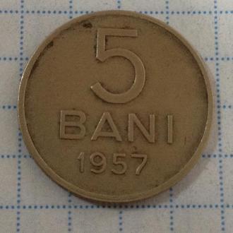 РУМЫНИЯ, 5 бани 1957