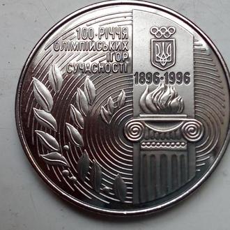 200000 крб. 1996  года 100-летие Олимпийских игр современности