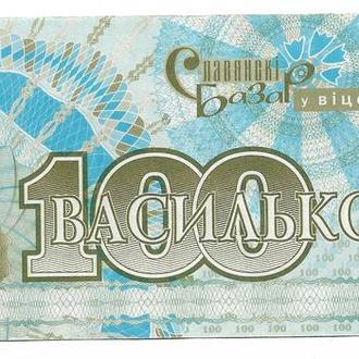 Витебск, Славянский базар 100 васильков 2000