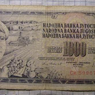 Югославия , 1000 динаров 1981 г