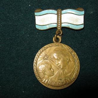 медаль материнства 2ст