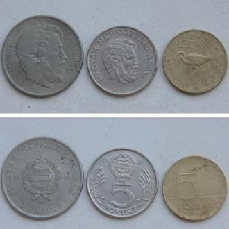 Три монеты-одним лотом. Венгрия . 5 форинтов ( 1967, 1984 и 2004 г)