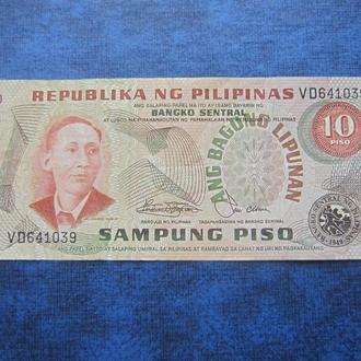 Банкнота 10 писо Филиппины 1970