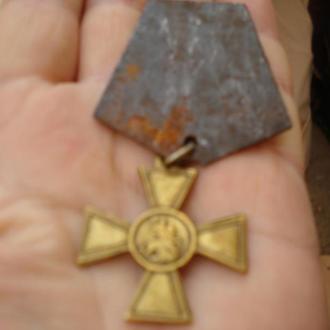 Георгіївський хрест 4 ступеня.