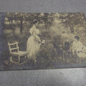 открытка w lecie девушки в саду №1434
