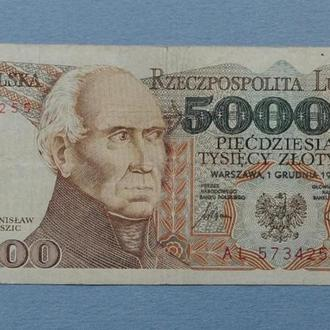 Польша 50000 злотых 1989