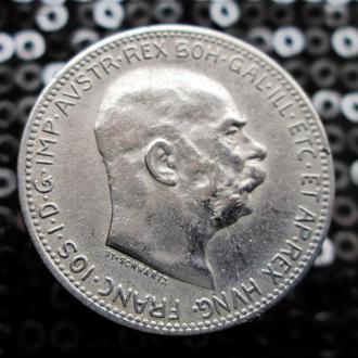 1 корона 1915 г.Австро Венгрия.Серебро.