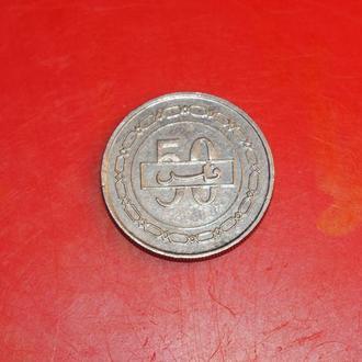 50 филсов 2007 г Бахрейн