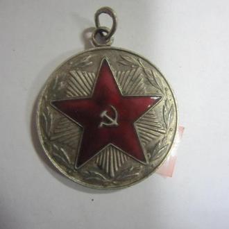 СССР. 20 ЛЕТ БЕЗУПРЕЧНОЙ СЛУЖБЫ