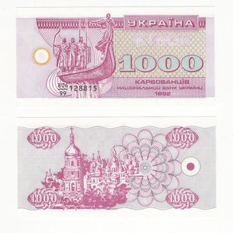Украина 1000 карбованцев UNC 1992 купон