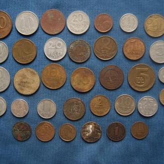 Набор монет для начинающих нумизматов  35 монет