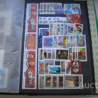 СССР 1983 Полный годовой комплект марок и блоков MNH