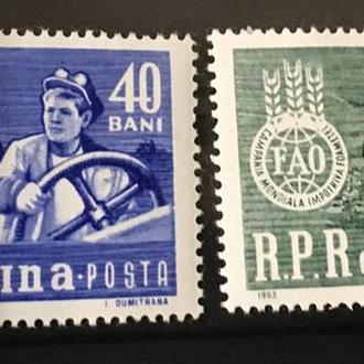 Румыния 1963
