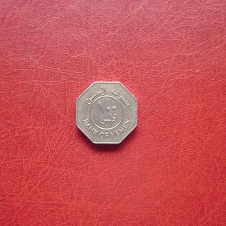 Йемен (НДРЙ) 100 филсов 1981