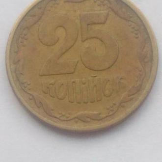 25 копеек 1994 год.Штамп: 1 ББм