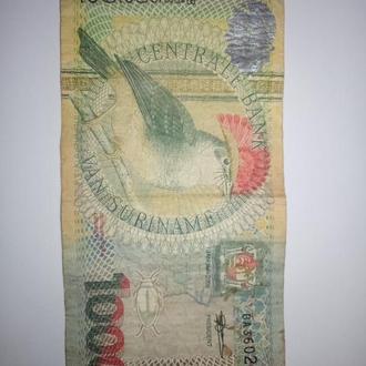 1000 гульденов Суринам