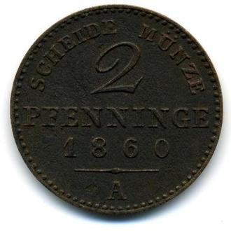 2 пфеннинга 1860, Пруссия. Сохран