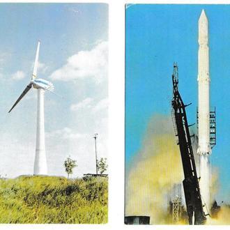 Календарик 1995 Космос, КБ Южное, ЮМЗ, ракета, ветряк
