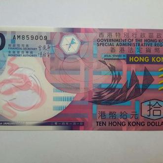 Гонконг. 10 долларов 2014 год. Полимер. UNC.