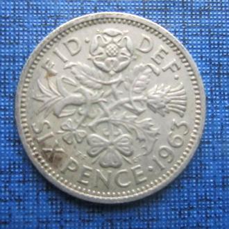 Монета 6 пенсов Великобритания 1963