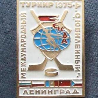 спорт Международный турнир по хоккею 1975 Юбилейный Ленинград СКДА значок