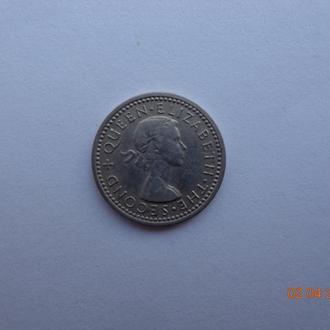 Родезия и Ньясаленд 3 пенса 1957 Elizabeth II отличное состояние редкая 1