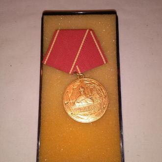 медаль за відвагу