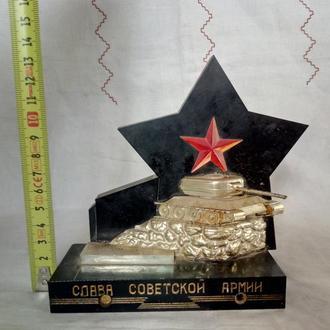 Сувенир Танк Слава Советской Армии