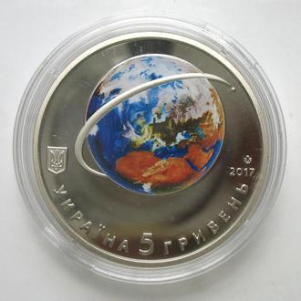 ~VGA~ 60-річчя запуску першого супутника Землі, 2017 рік