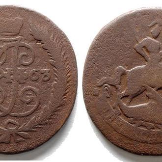 2 копейки 1763 ММ года №1442