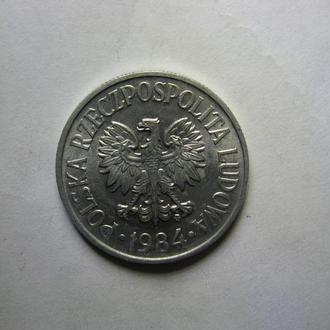 50 грошей 1984