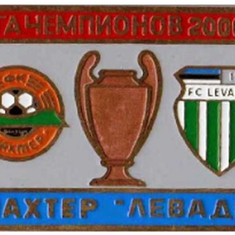 Шахтер Донецк - Левадия Эстония КЧ 2000-01