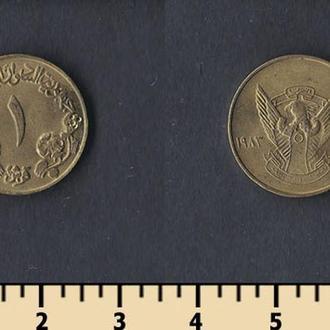 Судан 1 гирш 1983