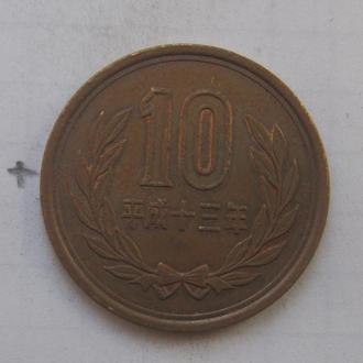 ЯПОНИЯ, 10 йен (3).