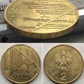 Польша 2 злотых, 2008г. Сибирские ссыльные /  Юбилейные монет