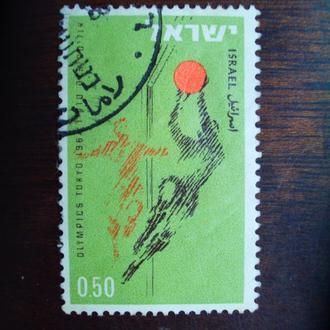 Израиль.1964г. Летние олимпийские игры. Баскетбол.
