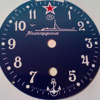 Цыферблаты на Корабельные часы.
