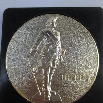 Медаль настольная Петергоф Петродворец