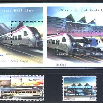 Транспорт / Техника . Малайзия  2002 г MNH - ЖД