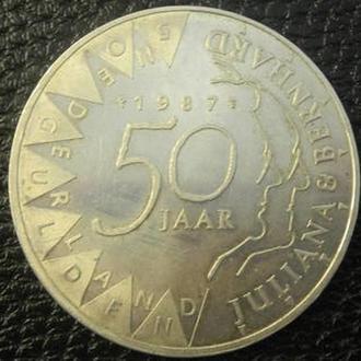 50 гульденов 1987 Нідерланди Золоте весілля Королеви Юліани срібло