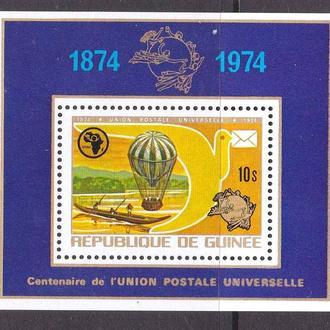 Авиация .  Гвинея 1974 г MNH - блок