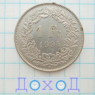 Монета Швейцария 1 Fr франк 1994 немагнит