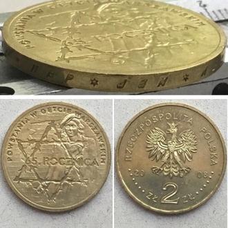 Польша 2 злотых, 2008 г. 65 лет восстанию в Варшавском гетто. Юбилейная монета